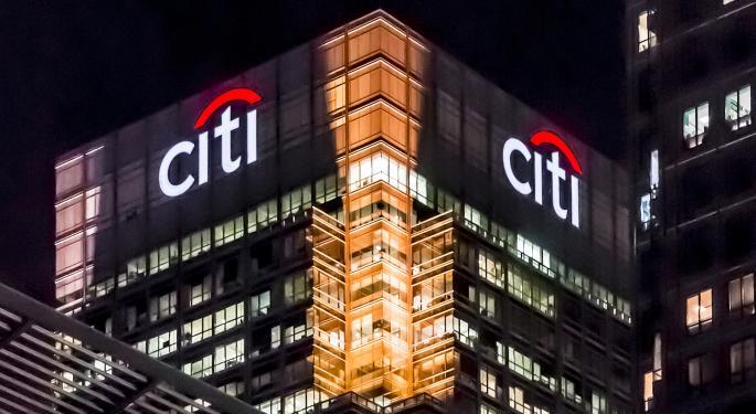 Citigroup Looks To Close 2.4 Billion Division C