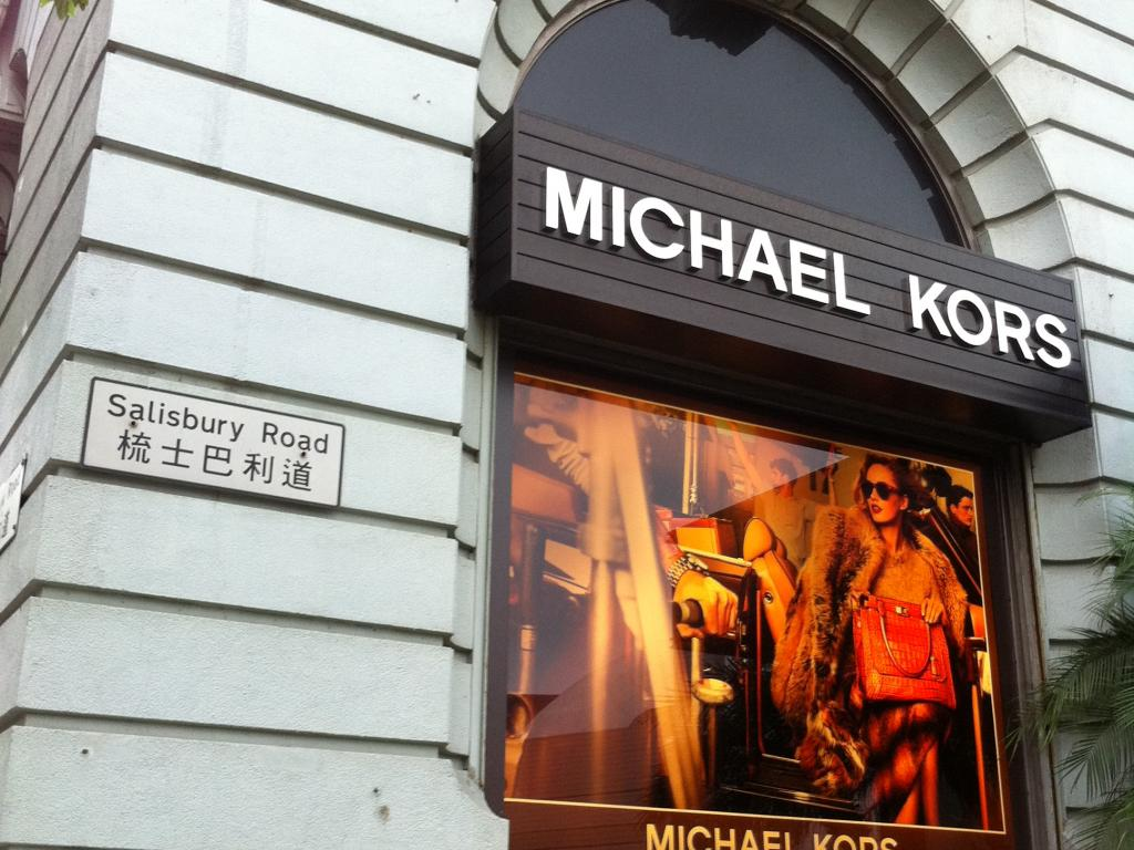 Your Two Minute Earnings Preview for Michael Kors (KORS) Stock