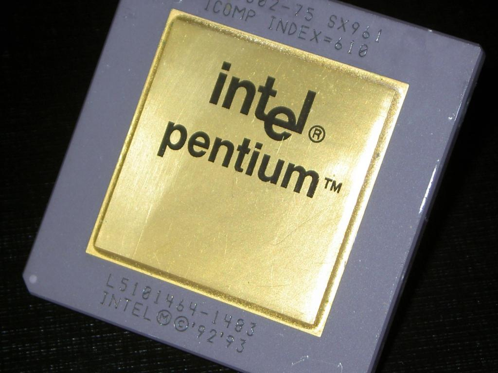 FY2016 EPS Estimates for Intel Corp. Lifted by Analyst