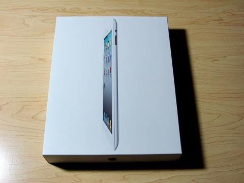 iPad 5 Expected to be Thinner and Lighter