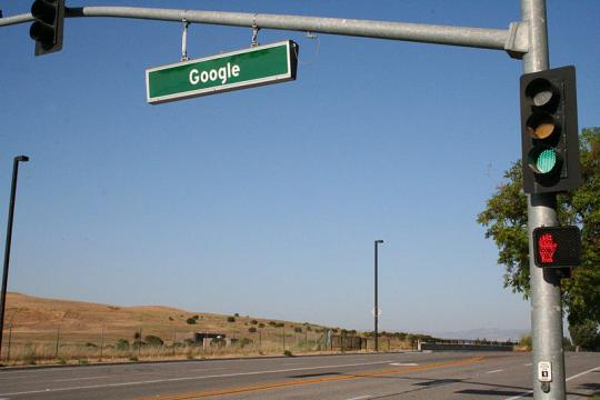 Google Towered Over Everyone