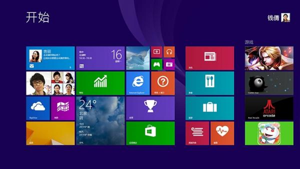 """Windows 8.1 Updated Might Be """"Delayed"""""""