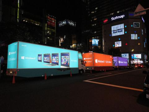Don't Miss Benzinga's Full Coverage Of All Things Windows 8