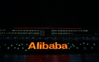 Photo courtesy of Alibaba.