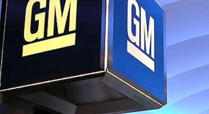 General Motors: Another Executive Bites the Dust