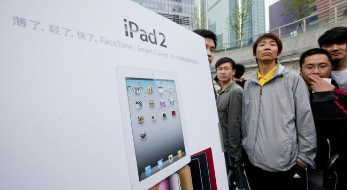 China's iPad Launch Brings 30 to the Store