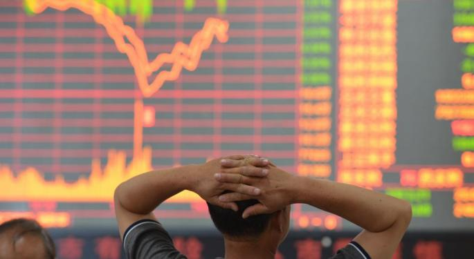 China's $370 Billion Margin Call