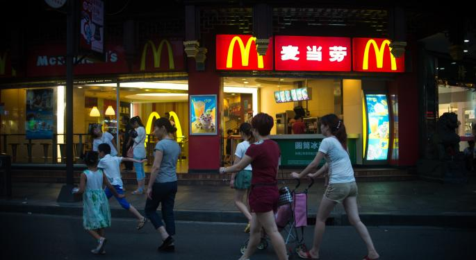 McDonald's Fails At $100 Once Again