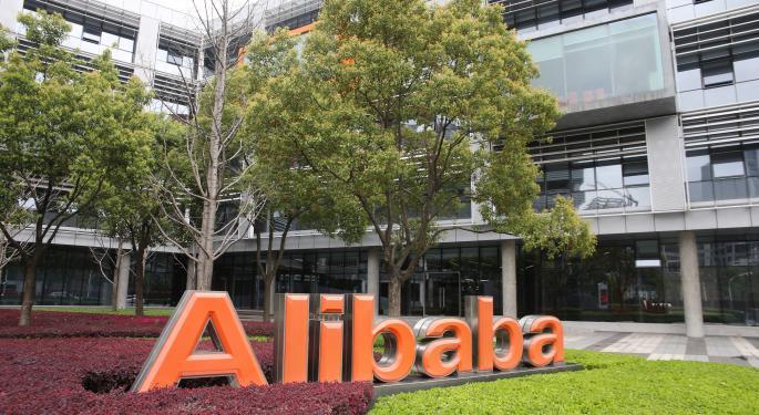 Alibaba Group Values IPO At Up To $162.7 Billion