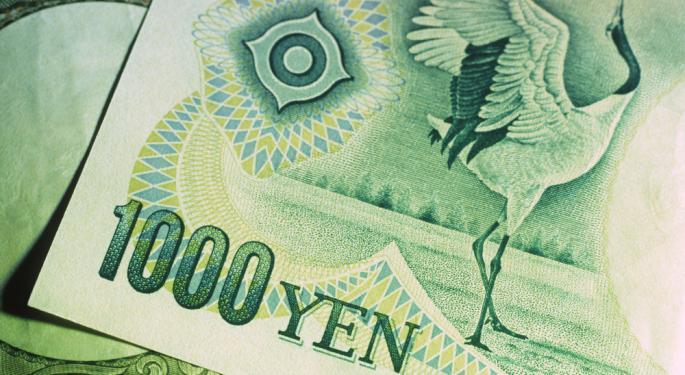 Yen Weakens on Hopes for Further Easing