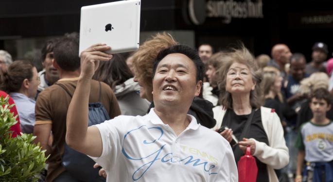 iPad Mini's Hottest New Feature